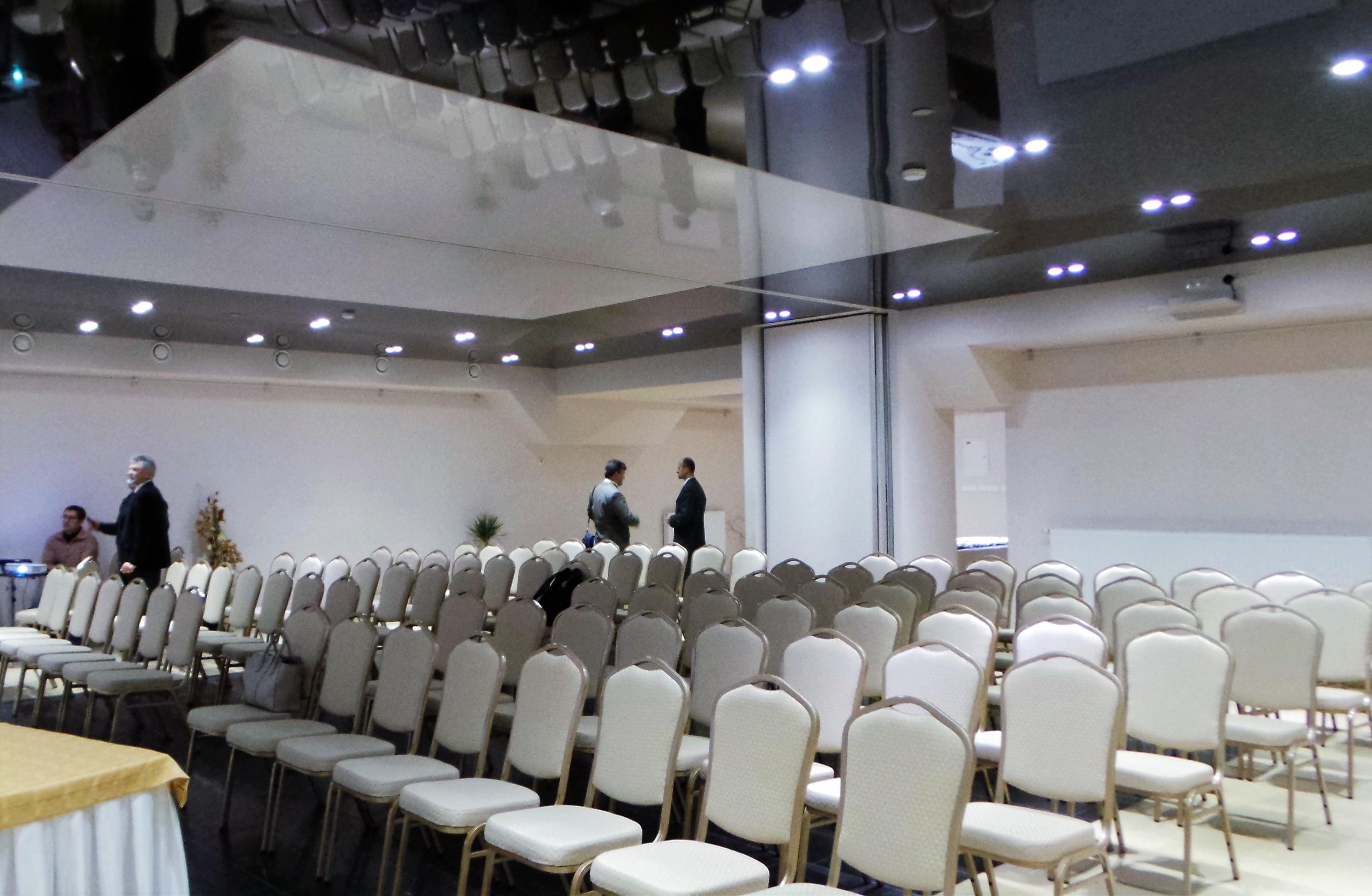 Ikona – konferencje